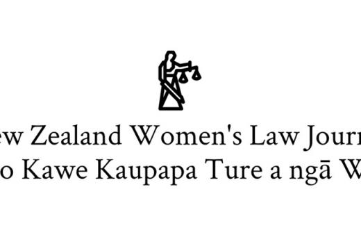 First edition of the New Zealand Women's Law Journal released