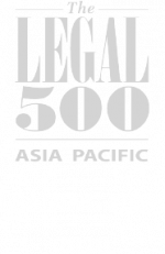 The Legal 500 Leading Firm 2020 for Website Homepage RESIZED