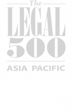 The Legal 500 Leading Firm 2020 for Website Homepage